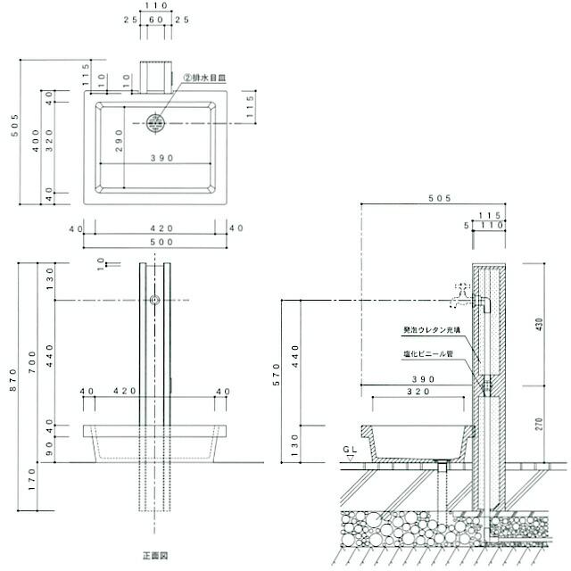 立水栓のサイズ