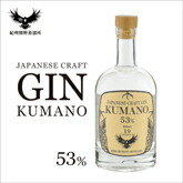 JAPANESE CRAFT GIN 熊野