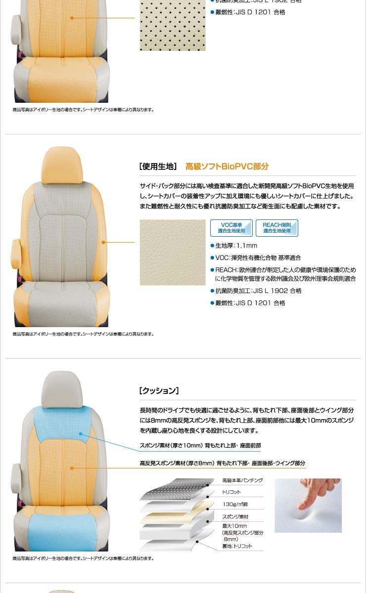 パンチングの施された座面は座り心地も快適