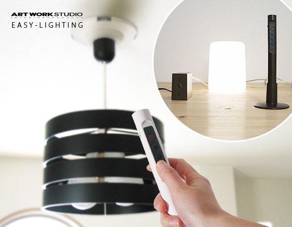 easy lighting. Simple Lighting Easy Lighting In G