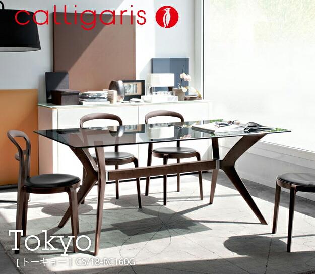 calligaris  : img67077063 from item.rakuten.co.jp size 625 x 543 jpeg 219kB