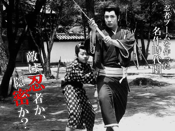 楽天市場】「隠密剣士 参」DVDBOX3【第8部~第10部 37話】 忍者ブーム ...