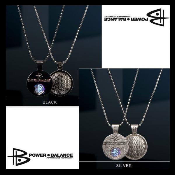 Power balance zinc alloy pendants power balance zinc alloy pendants mozeypictures Gallery