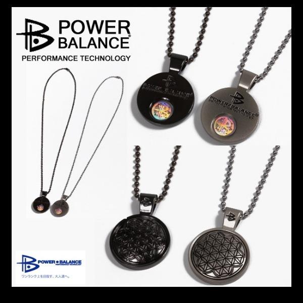 Power balance zinc alloy pendants power balance zinc alloy pendants mozeypictures Images