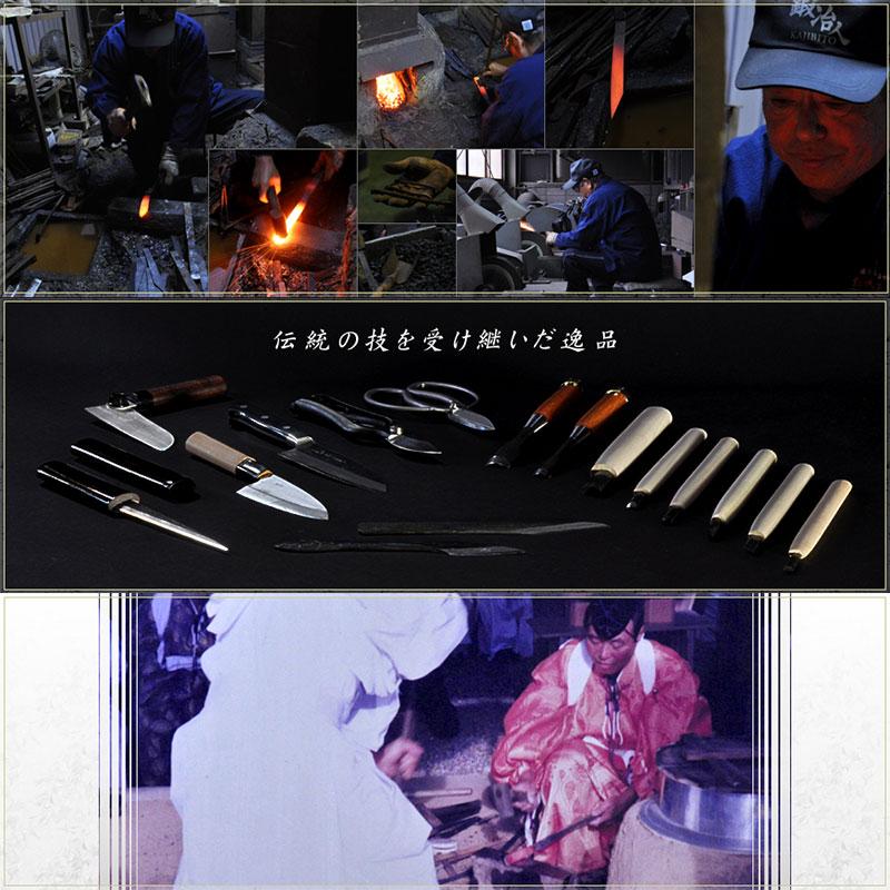三木章の彫刻刀