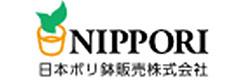 日本ポリ鉢販売