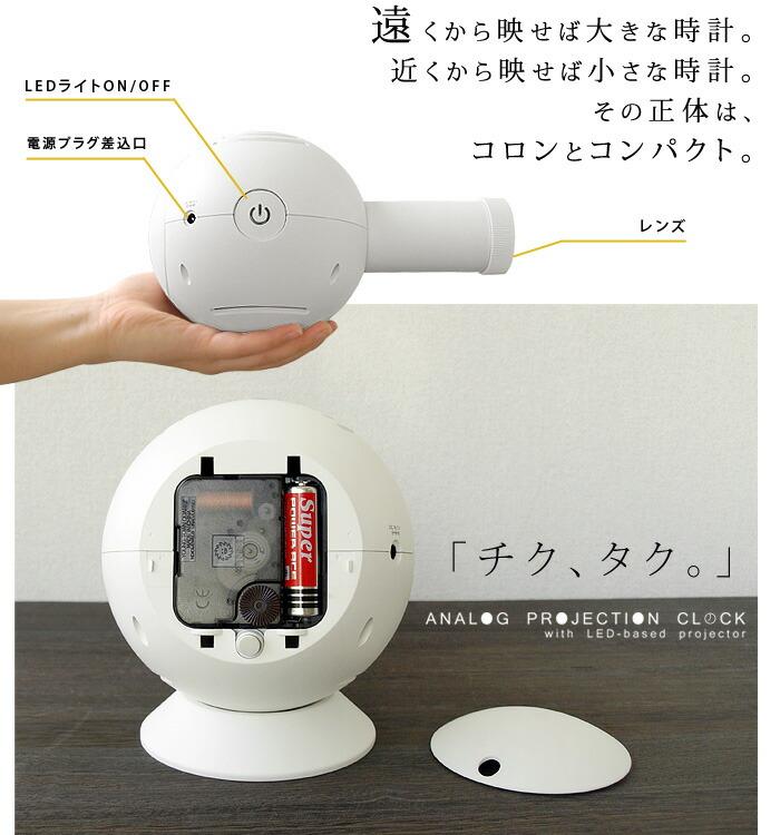 プロジェクター 送料無料 【smtb-F】 Projection Clock プロジェクションクロック 時計 【RCP】 【あす楽14時迄】