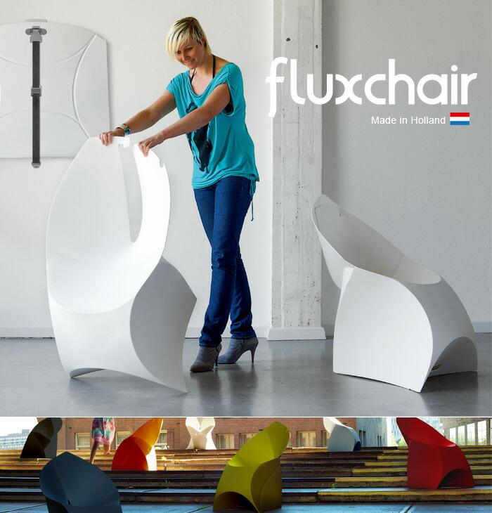 flux chair fluxchair フフラックスチェア フラックス チェア チェアー イス いす 椅子 デザイナーズ家具 家具 ファニチャー