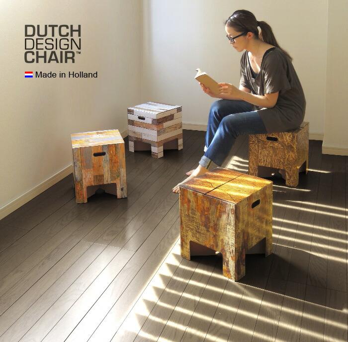ダッチチェア ダッチデザインチェア  ダッチ デザイン チェア dutch design chair ダッチデザイン デザイナーズチェア デザイナーズ家具