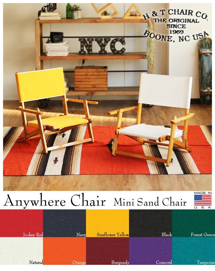 椅子 折りたたみ エニウェアチェア ミニ サンド チェア ANYWHERE CHAIR Mini Sand Chair 木製 アウトドア キャンプ 海 ビーチ 運動会 お花見 花火 コンパクト 背もたれ 軽量 レジャー