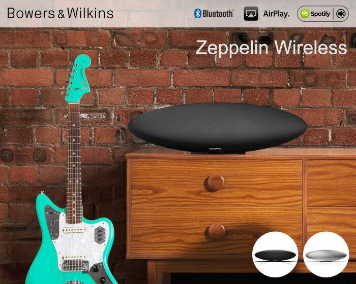 ���ԡ����� bluetooth iphone B&W Zeppelin Wireless �Х�����������륭�� Bowers&Wilkins ���ޡ��ȥե��� ���ޥ� �磻��쥹