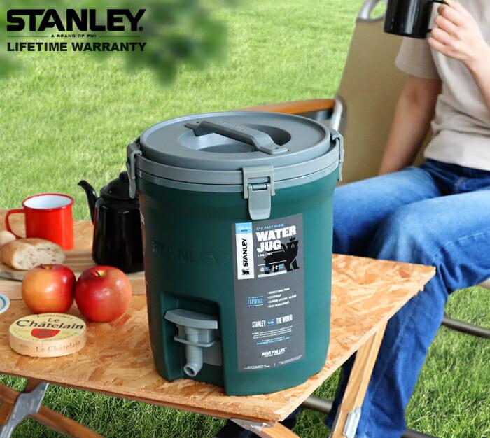 スタンレー STANLEY ウォータージャグ WATER JAG 大容量 ウォーターサーバー 水筒 ジャグ アウトドア キャンプ ピクニック スポーツ