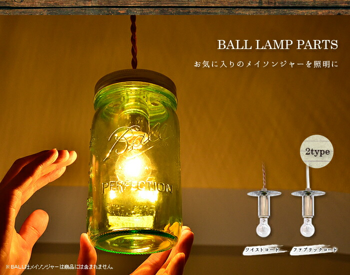ball lamp partsplywood ball lamp parts mozeypictures Images