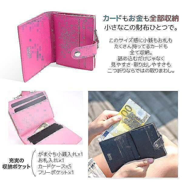 71d2e1b5d68a ... 本革二つ折りがまぐちタイプコンパクト財布小銭入れレディースウォレット全5色 サイズ?容量