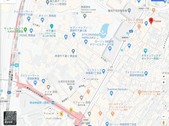 Pocket地図