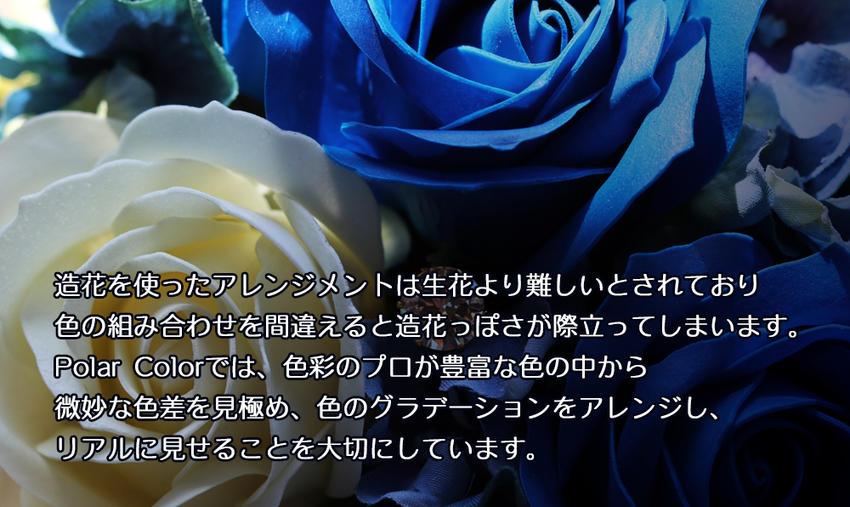 ペット 用お悔み花