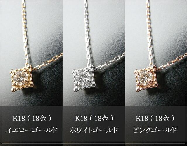華奢でシンプルな18Kネックレス、K18ゴールド(18金)レディースネックレスの画像11