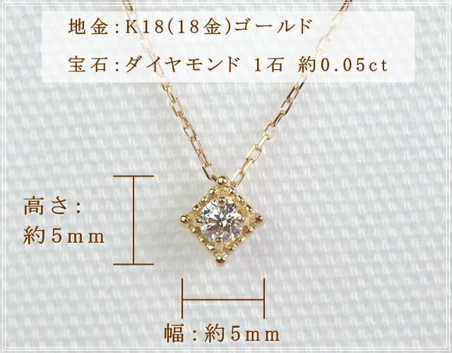 華奢でシンプルな18Kネックレス、K18ゴールド(18金)レディースネックレスの画像9