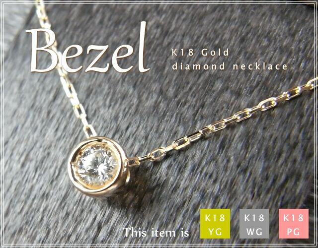 華奢でシンプルな18Kネックレス、K18ゴールド(18金)レディースネックレスの画像1