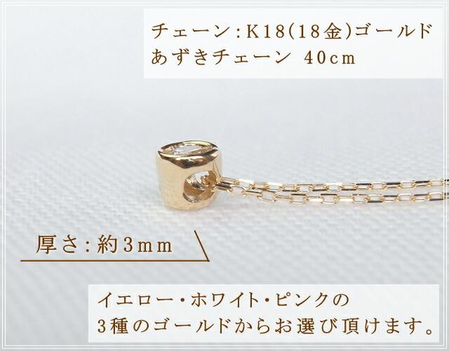 華奢でシンプルな18Kネックレス、K18ゴールド(18金)レディースネックレスの画像10