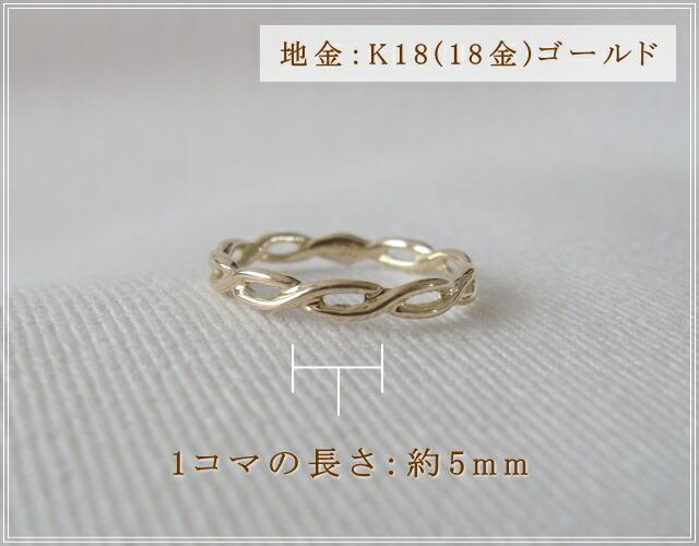 華奢でシンプルな18Kピンキーリング、K18ゴールド(18金)レディースの指輪の画像10