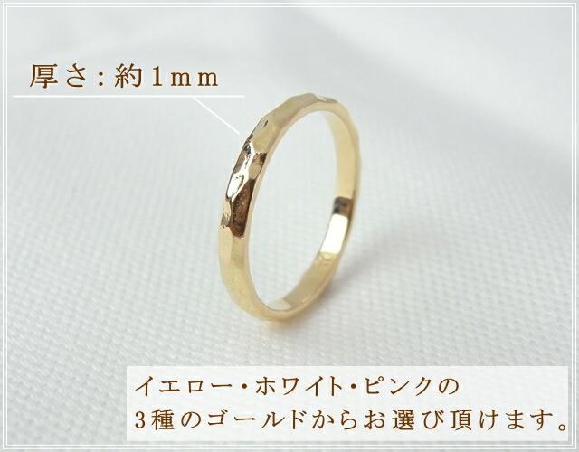 華奢でシンプルな18Kピンキーリング、K18ゴールド(18金)レディースの指輪の画像11