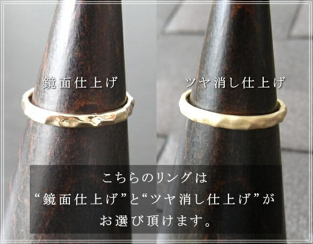 華奢でシンプルな18Kピンキーリング、K18ゴールド(18金)レディースの指輪の画像12