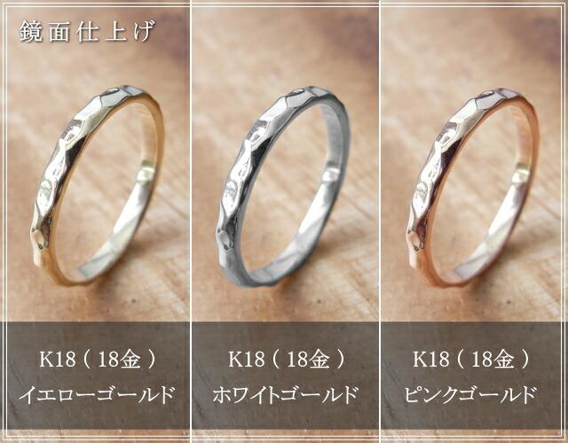 華奢でシンプルな18Kピンキーリング、K18ゴールド(18金)レディースの指輪の画像13