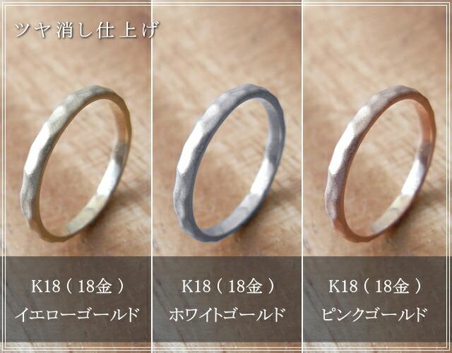 華奢でシンプルな18Kピンキーリング、K18ゴールド(18金)レディースの指輪の画像14