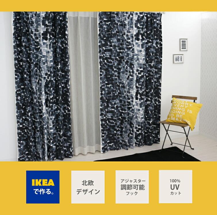 Stockholm 2017 ikea 100 for Ikea stockholm 2017 cabinet for sale