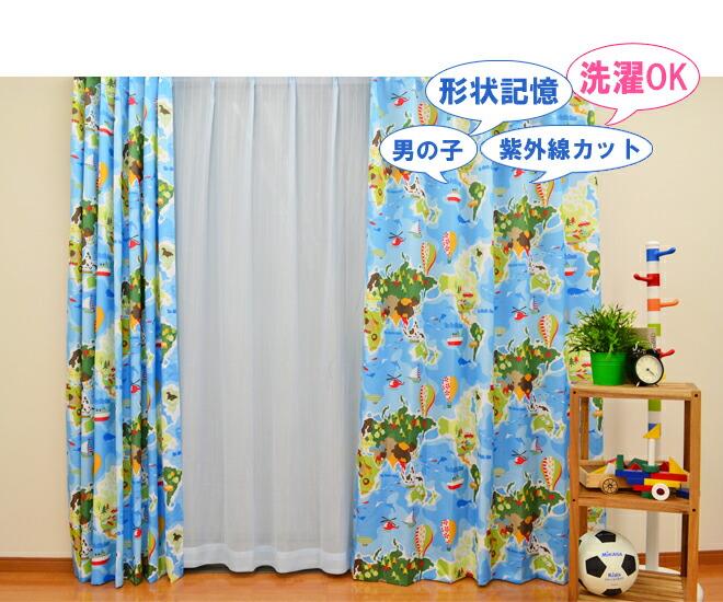 Boy ☆ Kids Room Curtains 4 Boys Curtains Boy Kids Room Map Sea Curtains  Blue Blue Millares Set Shape Memory Curtains Washable Curtains Kids Room  Car Ship ...