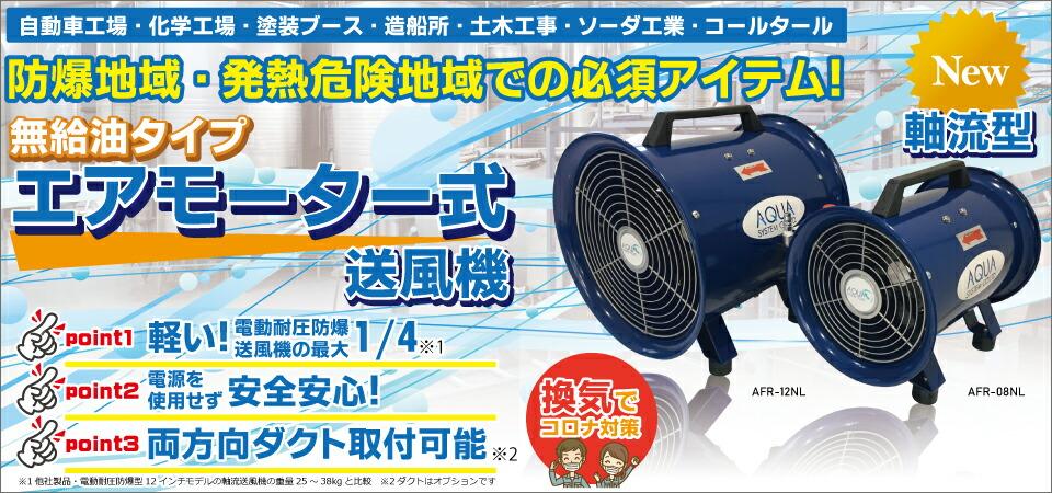 電気を使わない工場扇タイプ サーキュレーター 換気でコロナ対策