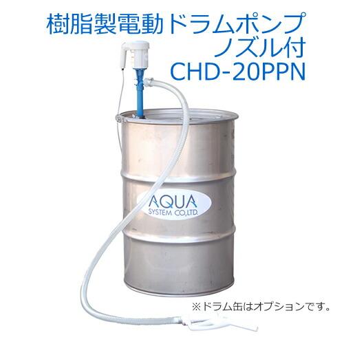CHD-20PPN