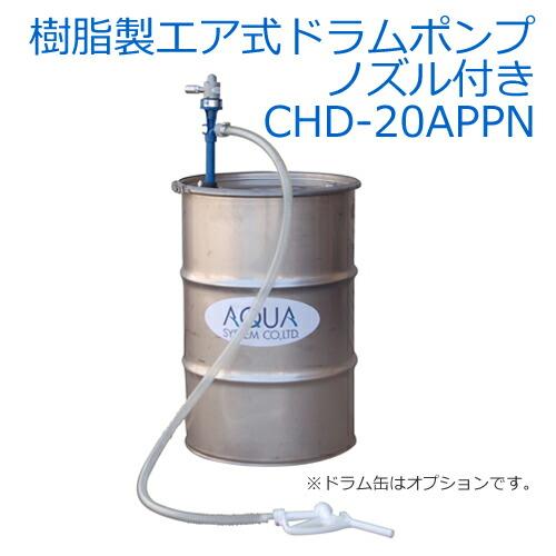 CHD-20APP