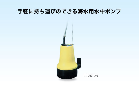 FS-3210S