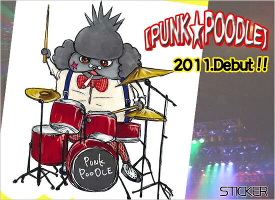 オリジナルPUNK★POODLEステッカー(ドラム)大