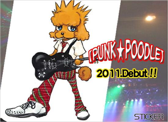 オリジナルPUNK★POODLEステッカー(ギター)大