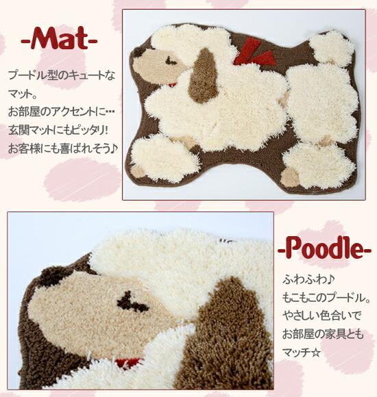 Poodlechannel: Cute Matt Poodle Poodle Gadgets Matt Door