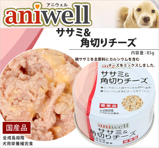 Poodlechannel Anwar Chicken Amp Square Cheese 85 G 24 Cans Set