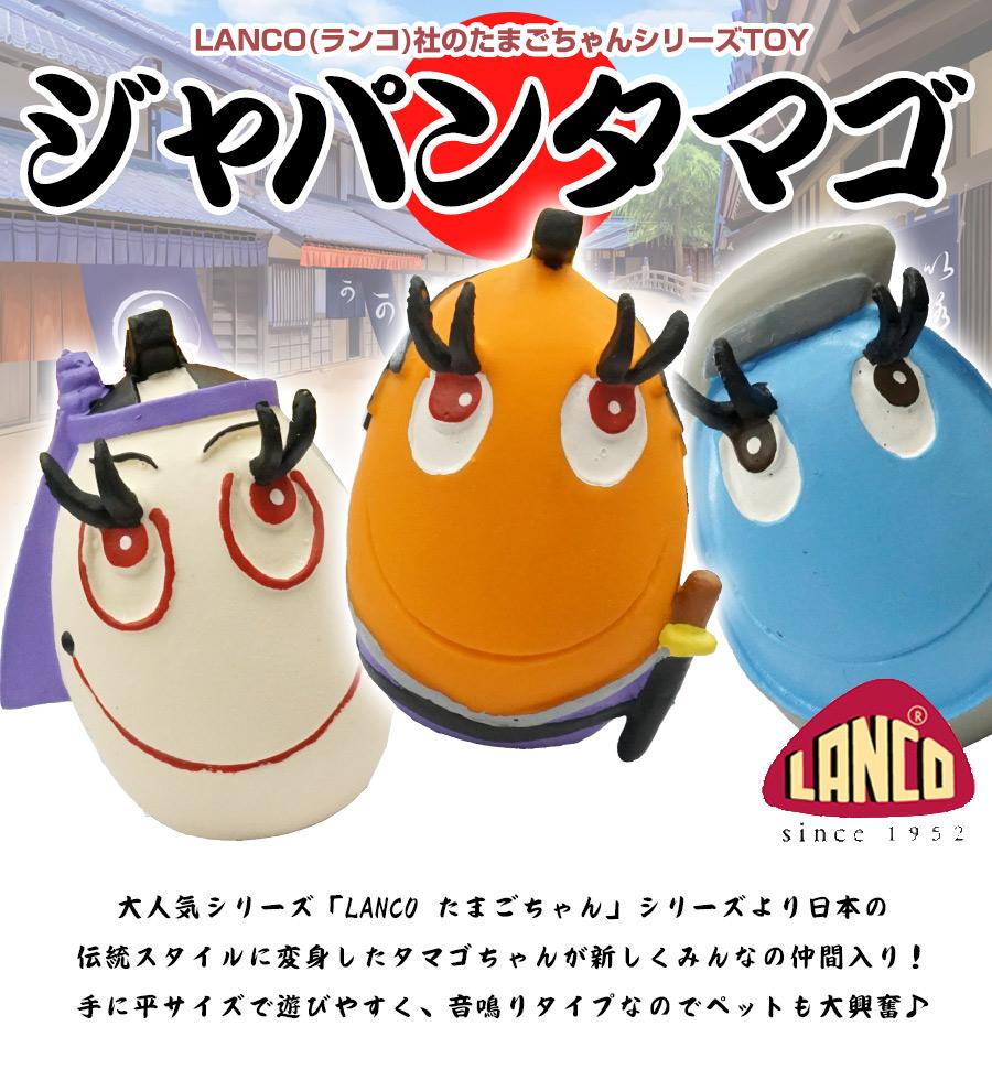 人気のたまごちゃんが日本の伝統スタイルに