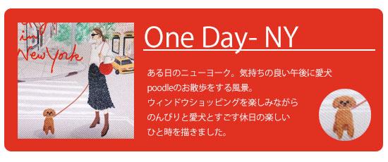 One Day-NY