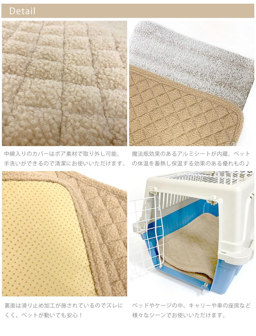 蓄熱・保温効果があり寒い冬も安心