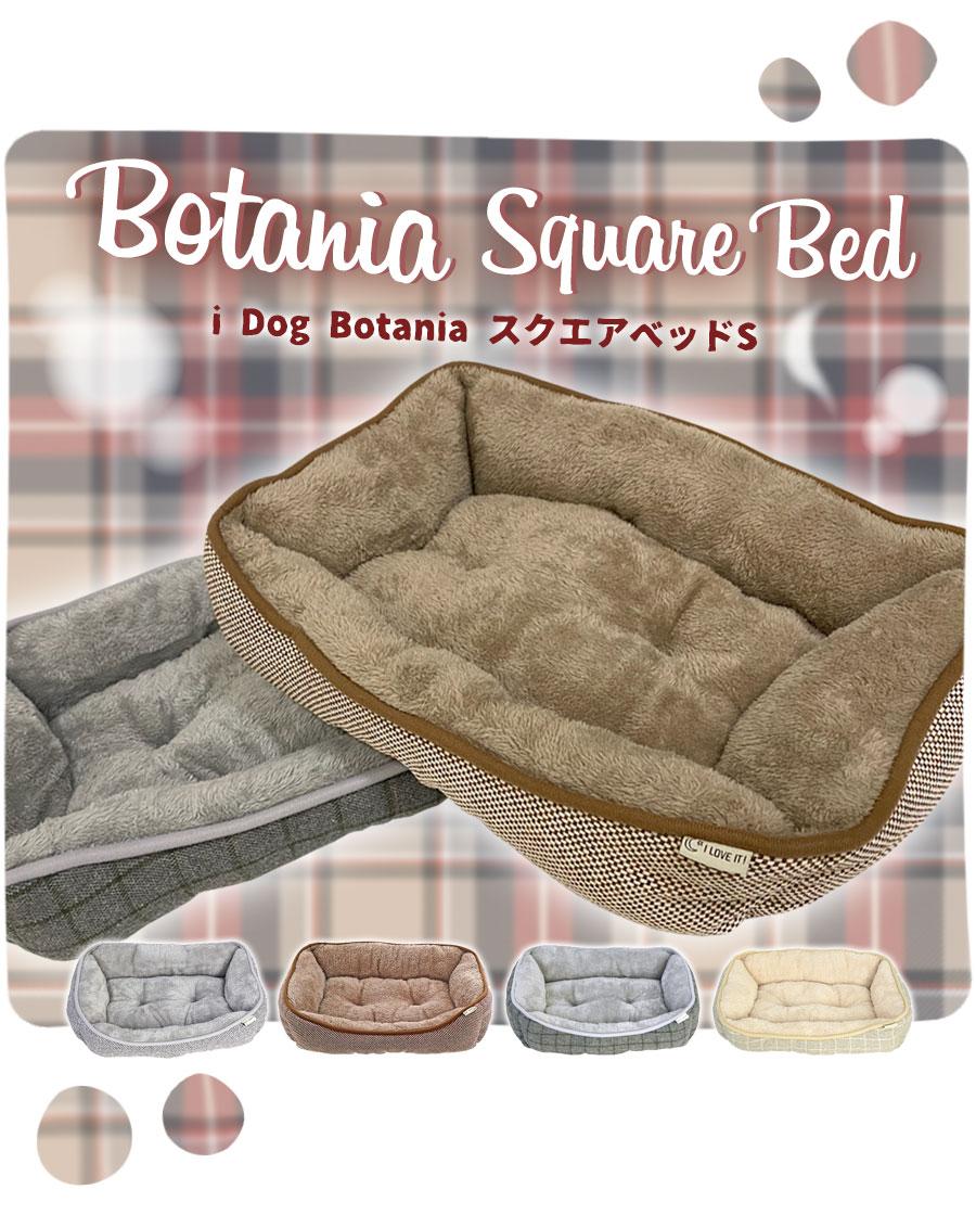 あったかい冬用ベッド