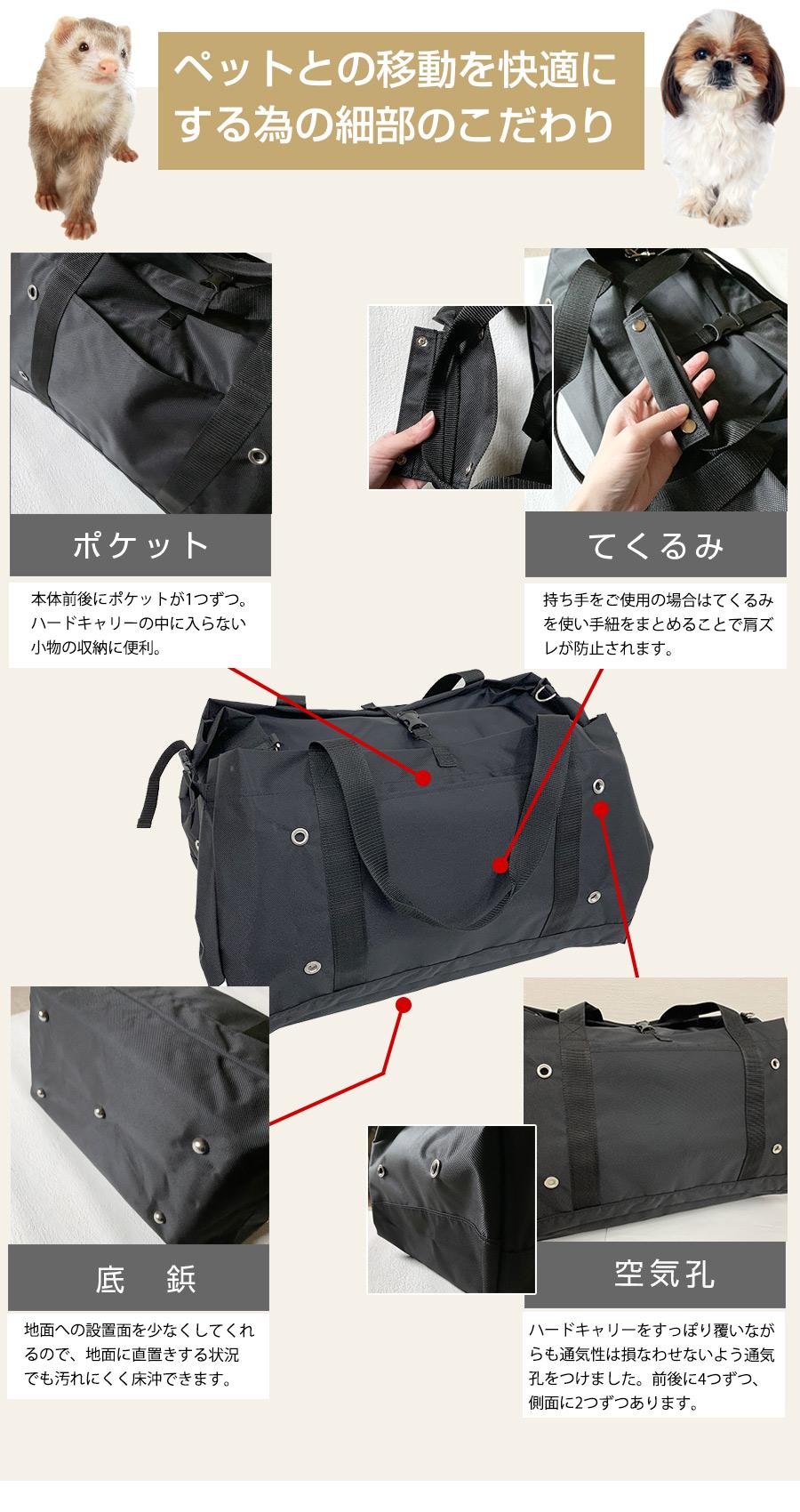 すっぽり収まるバッグ細部のこだわり