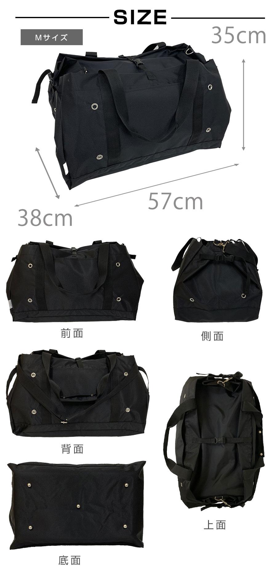 LIP1003 移動用キャリーがすっぽり収まる便利なバッグMサイズ