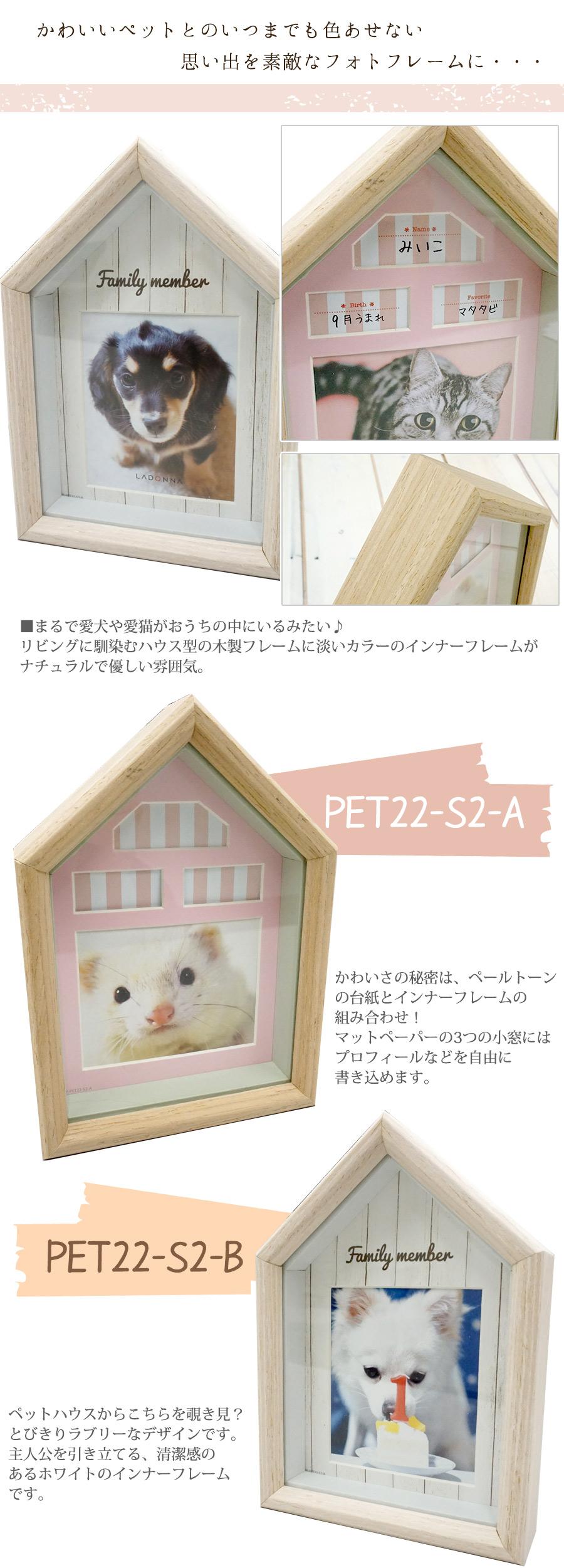 ペットハウス型のシンプルなデザイン