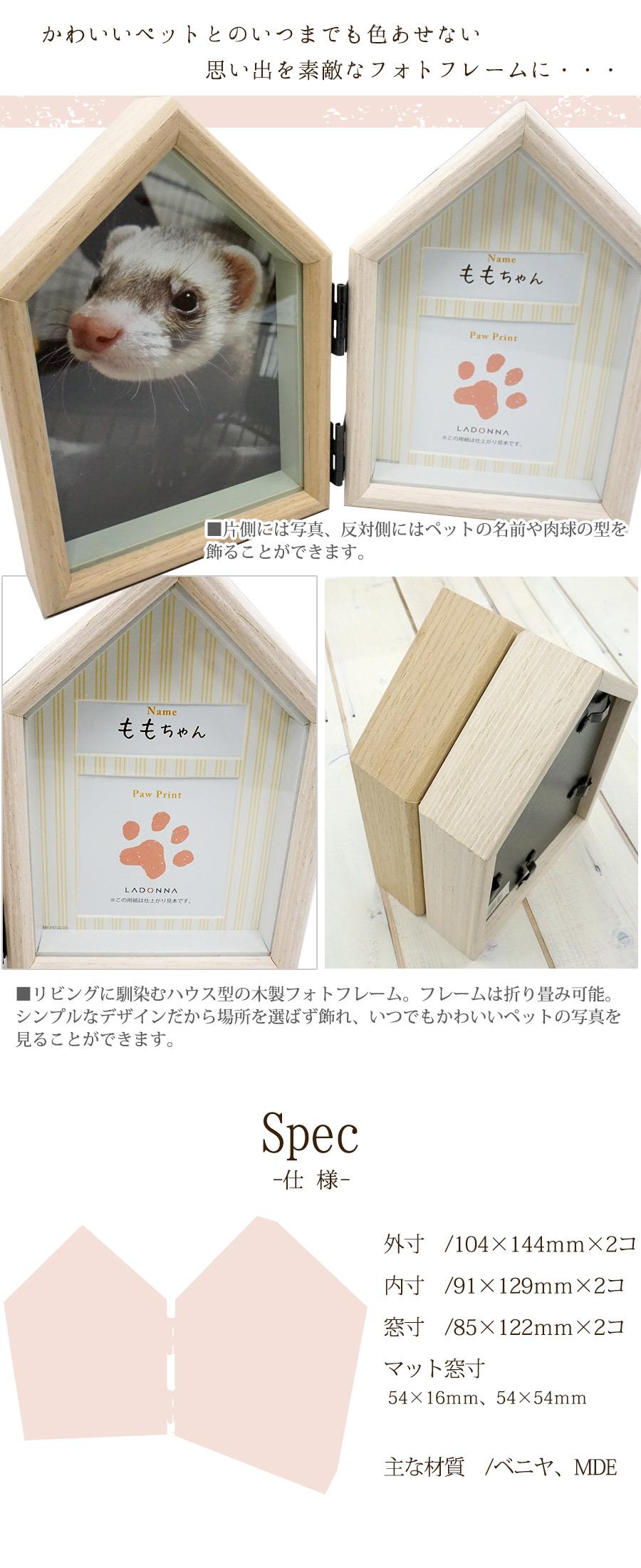 折り畳み可能なペットハウス型のシンプルなデザイン