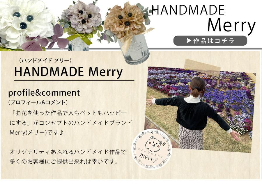 HANDMADE Merry