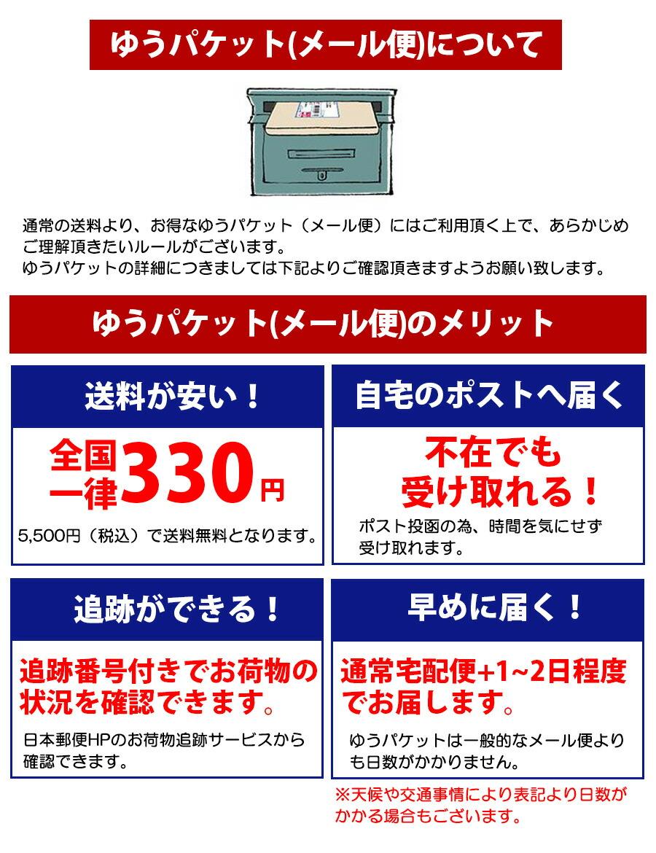 メイン01(5500円バー)