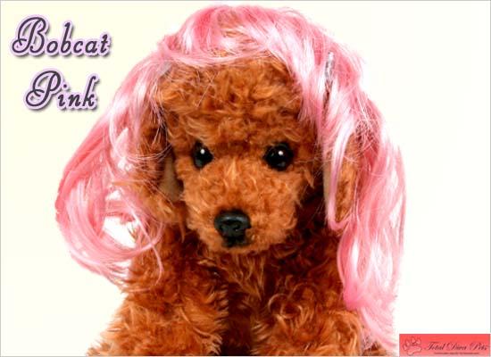 ペット用ウィッグ ボブキャット ピンク